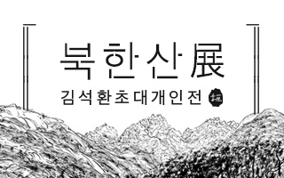 BGN 갤러리 김석환전 2019.02.08~2019.03.05의 이미지