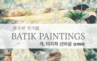 BGN갤러리 황주현展 2019.09.18~10.15의 이미지